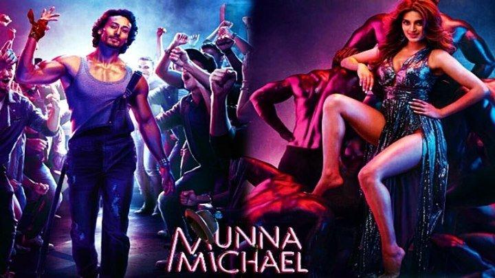 Мунна Майкл / Munna Michael (2017) - боевик, драма, музыка