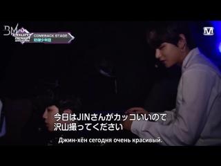 [rus sub][17.06.18] bts @ m!countdown japan backstage