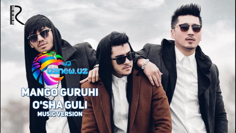 MANGO GURUHI 2015 MP3 СКАЧАТЬ БЕСПЛАТНО