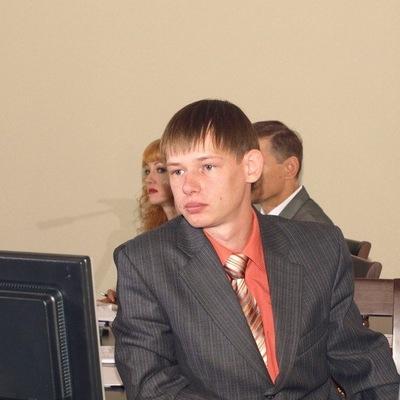 Станислав Трофимов, 22 ноября 1983, Москва, id189902415