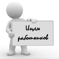 Работа в Киеве, подработка, промоутеры   ВКонтакте