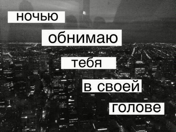 я тебя люблю как дела: