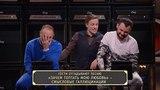 Шоу Студия Союз: Песня о песне - Демис Карибидис и Андрей Скороход
