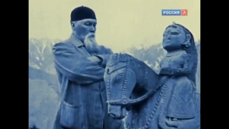 Гении и злодей Николай Рерих. Зов Шамбалы.