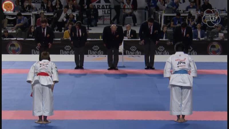 ЧМ 2018. Финал женского ката: Сандра Санчез (Испания) - Кийо Шимизу (Япония)