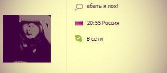 Валерия Сгущенко | Балашиха