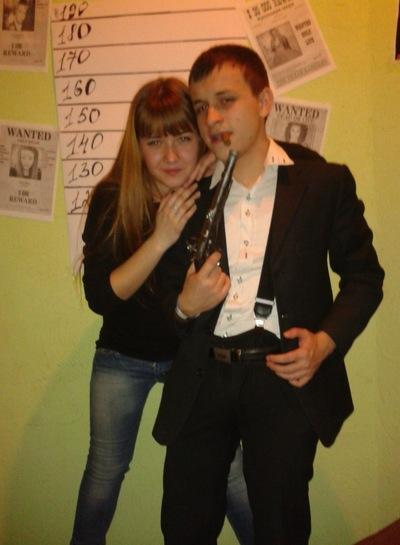 Дима Бурлакин, 22 августа , Марганец, id204101345