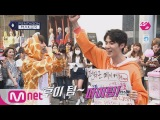 M2 PentagonMakerTeam HUI melts peoples hearts in Myeong-dong with a sweet event!E