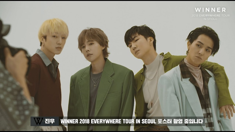 WINNER - EVERYWHERE TOUR TEASER 2