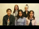 U LIKE - Стыцамен (Иван Дорн acapella cover)