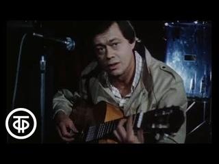 Николай Караченцов. Песня