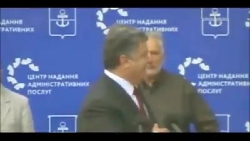 парашенка підготував промову до виборів 2019🤣