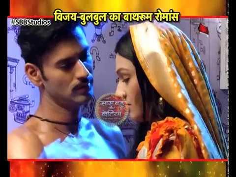 Saam Daam Dand Bhendh- Vijay-Bulbul сближение 🔥