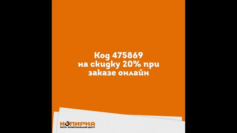 Переплет и брошюровку работы или диплома онлайн с скидкой 20%