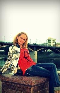 Александра Фарботко, 18 июня , Минск, id3054653