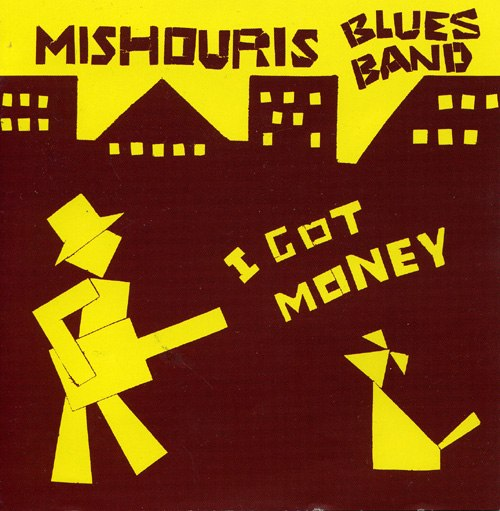 03/04/06/07.01 Mishouris Blues Band в клубе Roadhouse Moscow (Дом у Дороги)