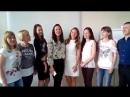 Видеотзыв учеников Академии ГРАНТ