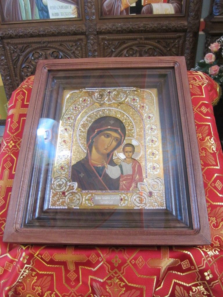Икона Казанской Божьей Матери (03.07.2014)