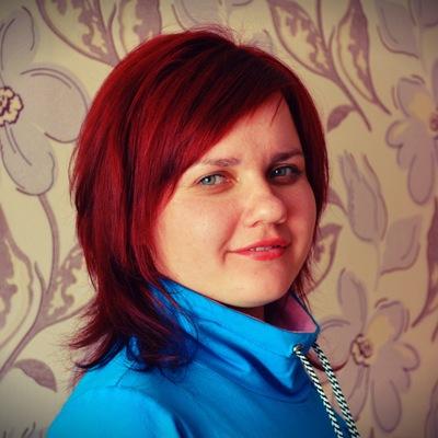 Александра Кашлева, 28 сентября 1989, Белово, id133968120