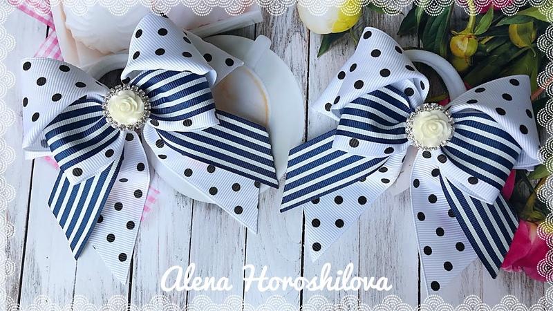 Банты в школу МК Канзаши Алена Хорошилова tutorial ribbon bow laço de fitas