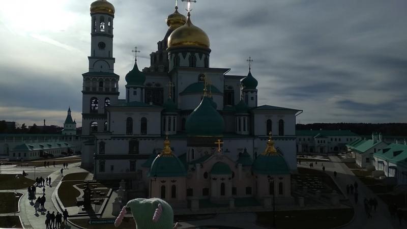 Г. Истра. Новоиерусалимский монастырь. 08.04.2018г.