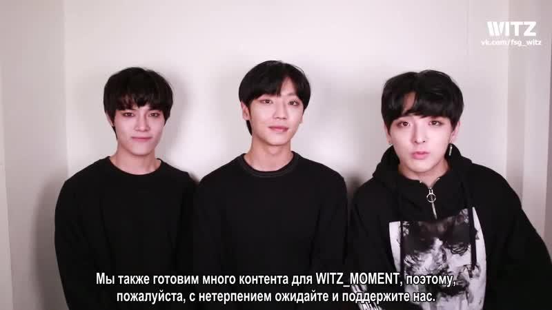 [рус саб] WITZ_MOMENT Episode 0