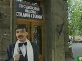 Джентльмен-шоу (РТР, 15 августа 1993) Дайджест