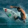 ATLANTA SURFING FiTNess