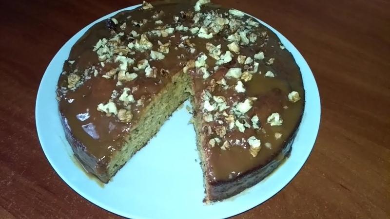 Ореховый пирог со сгущеным молоком. Очень простой и вкусный