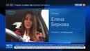 Новости на Россия 24 • Голые танцы в Благовещенске: в награду за позор девушкам сулили 15 тысяч рублей
