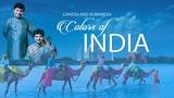 Colours Of India Audio Jukebox Instrumental World Music Ganesh &amp Kumaresh