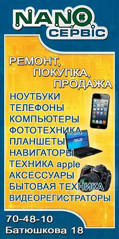 Дмитрий Иванов, 21 июля , Вологда, id197162556