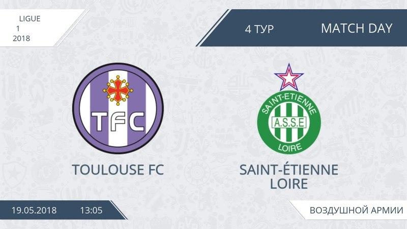 Toulouse FC-Saint 2:5 Étienne Loire, 4 тур (Франция)