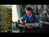 Олег Медведев - Ирокез кавер