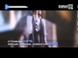 Раскрутка R'n'B и Hip-Hop, Батишта, эфир 15 марта 2014