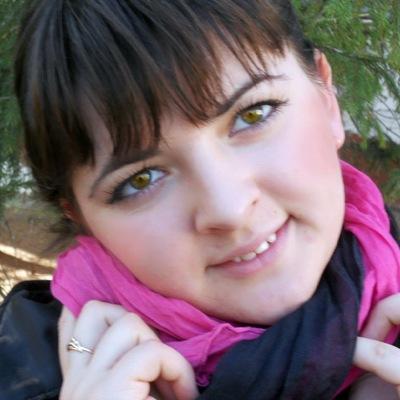 Виктория Мартынча, 6 апреля 1996, Киев, id136277111