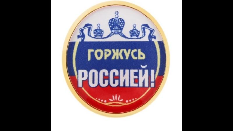 нерасселённое общежитие продано по законам РФ