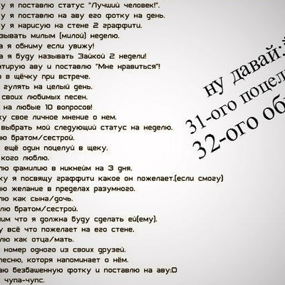 Лизочка Земцова, 5 ноября , Козельск, id185280144