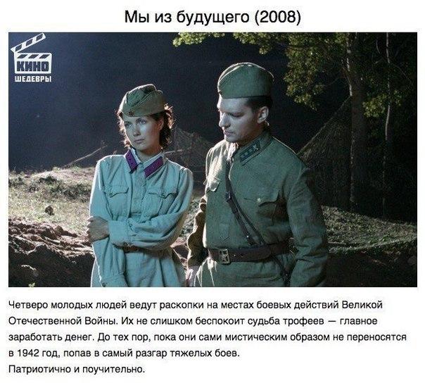 10 лучших российских фильмов XXI века!