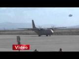Кадры вылета самолета с телом погибшего пилота Су-24 в Анкару