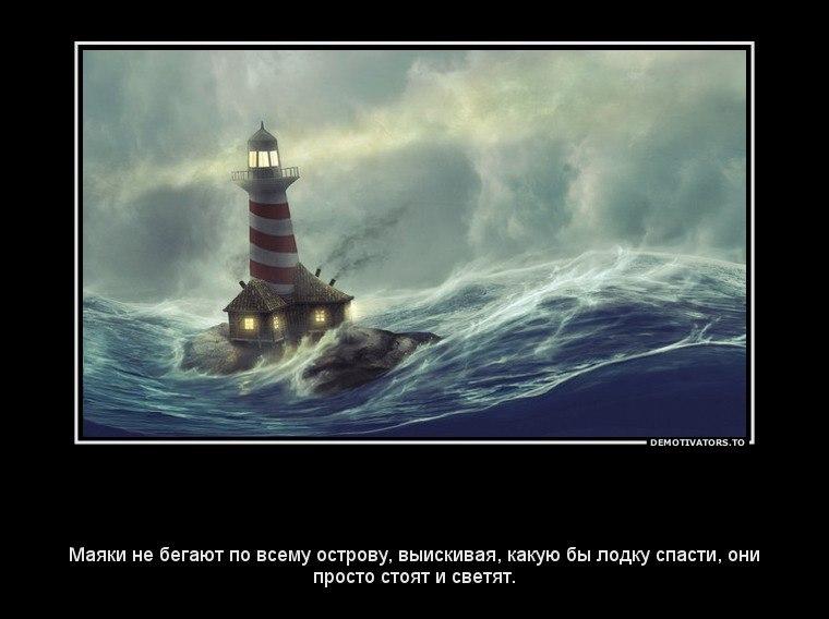 Другом месте фильмы с участием глафира тарханова в главной роли смотреть онлайн всего, время надеялся