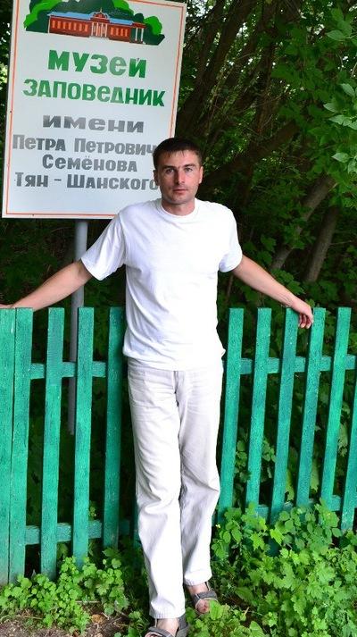 Александр Засид, 3 мая , Москва, id198709175