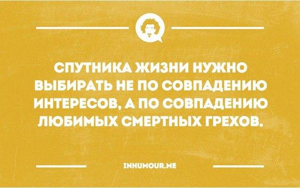 http://cs543100.vk.me/v543100554/1ce5a/sQ9OtqVI_NI.jpg