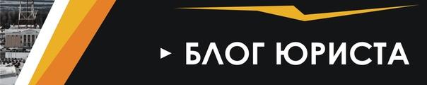 juristalekhin.ru/