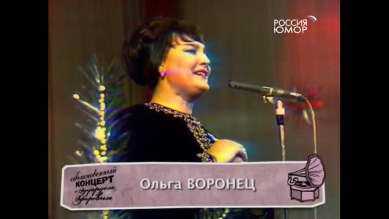Обыкновенный концерт с Эдуардом Эфировым. Выпуск 35