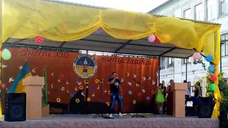 Виталий Белоиваненко - Цвет настроения синий.27.06.2018. Рубежанский политехнический колледж