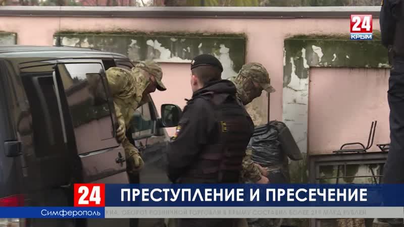 Правда, перевёрнутая с ног на голову. Кто пришёл поддержать украинских моряков под стены Киевского райсуда Симферополя