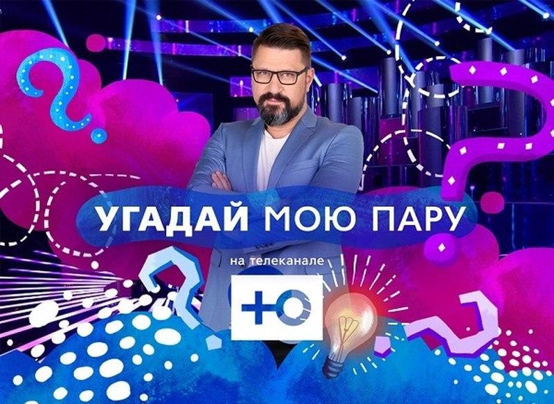 Почему Виктор Логинов ушел из передачи Пятеро на одного, кто ведущий вместо него