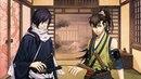 Hakuoki: Kyoto Winds ~Toudou Heisuke~ Chapter 1-2