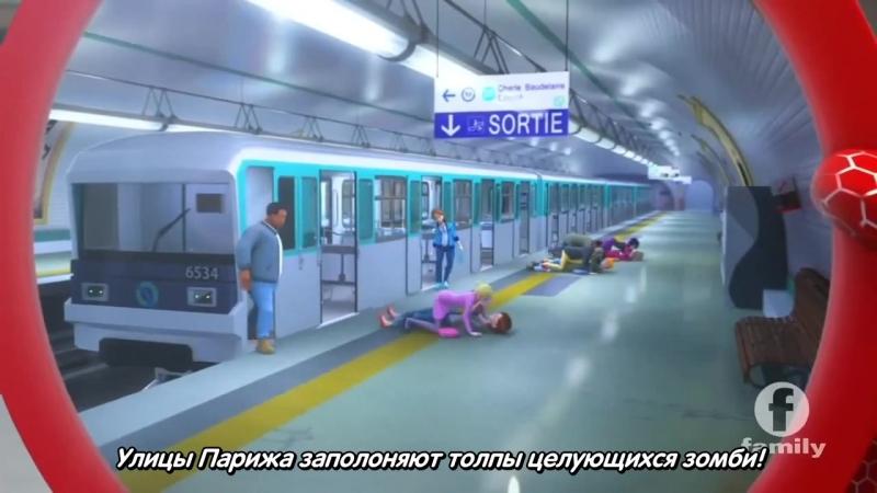 Леди Баг и Супер Кот 13 серия 2 сезон